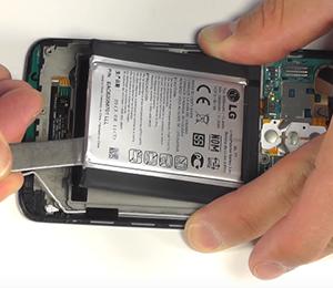 lg g2 batarya sismesi sorunu